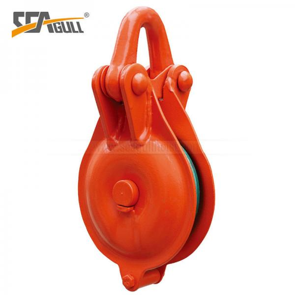 Rope Pulley Drive : Wire rope pulley images