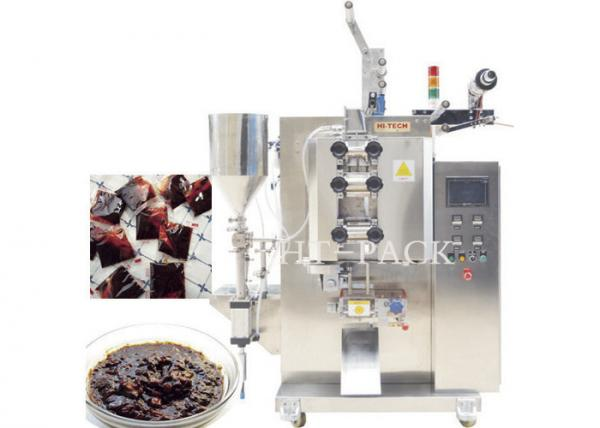 condiment packaging machine