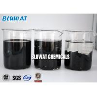 China Diamond Mine Flocculant Chemicals High Molecular Weight Polyelectrolyte Similar 1011 wholesale