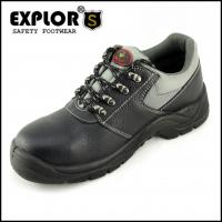 China mens Steel toe shoes toe shoes work shoes safety shoes for men wholesale