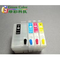 Empty ReplacementRefillable Cartridge for Epson WF7620 WF3620 WF3640 with Chip