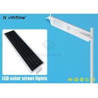 China Energy-Saving Solar Powered LED Street Lights With PIR Motion Sensor wholesale