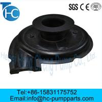 Buy cheap Front Sheath for Centrifugal Slurry Pump from wholesalers