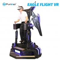 Buy cheap One Player 220V Immersive Arcade Walk VR Standing Platform from wholesalers