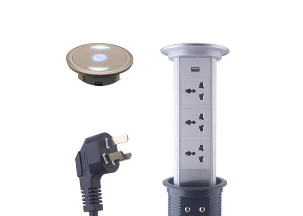 Quality LED Lighted Pop Up Power Point Tower 3 x Universal Outlets For Kitchen Counter Top for sale