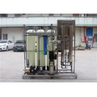 China Stainless Steel Ro Water Treatment Plant Industrial Ro Unit 1.1kw For Drinking Water on sale