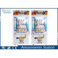 China Atttractive Crane Game Machine for Adults And Children / Key Master Vending Machine wholesale