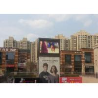 China SMD3535 P10 Outdoor Led Display , Led Screen Sign Board High Contrast Ratio wholesale