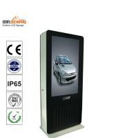China Floor Stand Outdoor LCD Monitor With Touch Screen , Waterproof outdoor display monitor wholesale