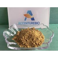 China 458 37 7 Natural Botanical Extracts Pure Turmeric Curcumin Powder For Anxiety wholesale