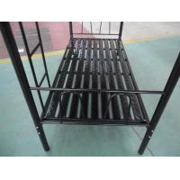 Buy cheap 28kgs Metal Bunk Bed With 9 Strips, Cheap Metal Bed Frame Hot Sale for UAE DOHA from wholesalers