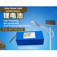 China 12.8V 30Ah LiFePO4 battery for solar street light 26650 battery pack with best quality on sale