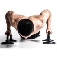 China Muscle Exercise Medical Care Product H Shaped Push Ups Fitness Equipment Durable on sale