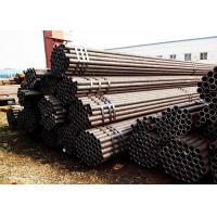 China Black Bright Surface Cold Drawn Steel Tube For Oil / Gas Tools 6 - 426mm wholesale
