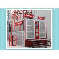 Twin Cage 1.5 Ton Building Hoist Material Lift Elevator For Bridge And Tower