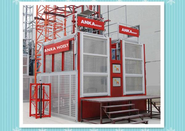 Quality Twin Cage 1.5 Ton Building Hoist Material Lift Elevator For Bridge And Tower for sale