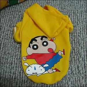 China Crayon Shinchan Yellow Large / Small Personalized Dog Hooded Sweatshirts wholesale