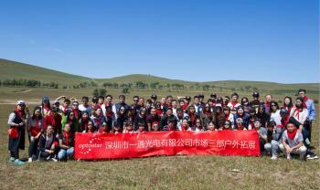 Shenzhen Optostar Optoelectronics Co., Ltd