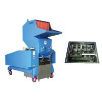 China Electric Automatic Plastic Scrap Grinder Machine For Blow Molder Machine 410kg weight wholesale