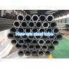Buy cheap SA192 Boiler Tube Seamless Cold Drawn Steel Tube GOST8733 / ASTM SAME SA192 from wholesalers