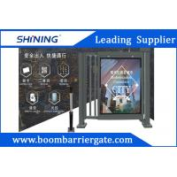 220V Broadcasting Control Electric Automatic Swing Gates With Password Keyboard