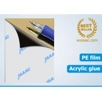 China Protective film with acrylic glue for stainless steel mirror finish wholesale