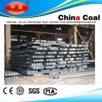 China High quality  Q235B normal carton  continuous casting billet steel wholesale