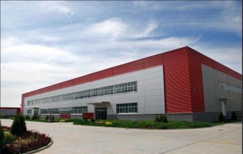 Ours ultrasonic Co.,Ltd