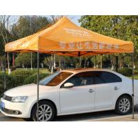 China Outdoor 10'x15' Collapsible Carport Tent Waterproof UV Resistance Mobile Car Park Tents wholesale