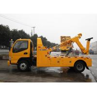China 5915mmx2100mmx2300mm XZJ5160TQZ road wrecker, Breakdown Recovery Truck and XCMG tow truck wholesale