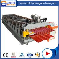 Buy cheap High Quality Beautiful Design Blue Double Layer Roofing Sheet Roll Forming Machinery in China from wholesalers