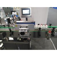 China Capsule Automatic Counting  Filling Machine Multi Vibration Plate Bottle Packaging wholesale