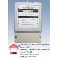 China Three Phase Four Wire Electronic KWH Meter on sale