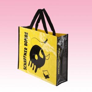 Custom Printed Shopping Bopp Laminated Recycled PP Woven Bag manufacturer