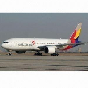 China Air Shipping Services from Shenzhen/Shanghai/Guangzhou/Xiamen to Durban South Africa wholesale
