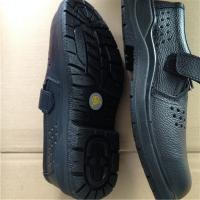 China PU injected steel toe safety shoe esd antistatic shoes wholesale