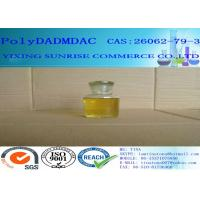 China Industrial Paint Solvent Polydadmac CAS 26062-79-3 For Water Treatment wholesale