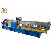 China PET PBT POM Enginering Plastic Pelletizing Machine With 4000mm Water Tank wholesale