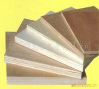 China China bb/cc grade commercial plywood for furnitre okoume poplar bintangor birch wholesale
