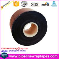China 25mil thickness adhesive butyl rubber inner wrapping tape for oil pipeline wholesale