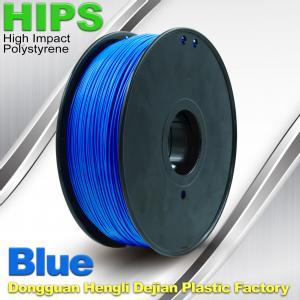 China HIPS 3D Printing Filament Materials 1.75mm  /  3.0mm 1.0KG wholesale