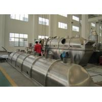 Buy cheap Safety Heat Transfer Oil Heating Fluized Bed Drying In Fluid Bed Drying Equipment from wholesalers