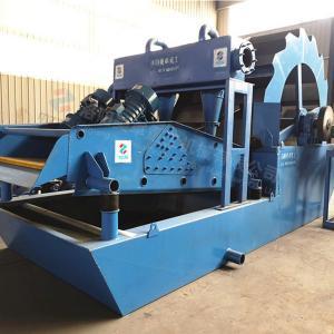 China Punching Screen Wheel Sand Washing Machine Impeller Type Customized Color Painting wholesale