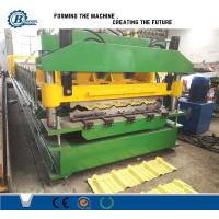Buy cheap No.45 Steel Roof Tile Roll Forming Machine Metal Roof Panel Machine from wholesalers