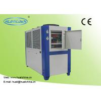 China CE Quality Water Chiller Air Cooled Chiller Industrial Chiller For HAVC System Projects wholesale