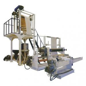 China air bubble film making machine wholesale