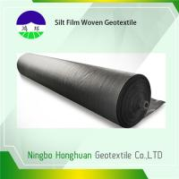 Buy cheap 80kn / 80kn Woven Geotextile Reinforcement Fabric Swg80-80 High Strength from wholesalers