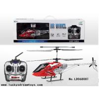 China 2015 Newest 2.4G 4CH metal R/C Helicopter Outdoor RC Heli with gyroscope wholesale