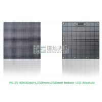 China P6.25 SMD Outdoor Full Color Led Module Rental Led Display 250mmx250mm wholesale