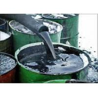 China Black Liquid Road Construction Bitumen Grade 60 / 70 For Volatile Matter Barrier wholesale